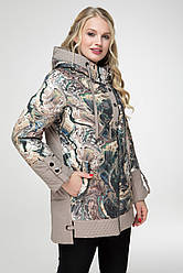 Куртка женская демисезонная Лимо в размерах 50-60