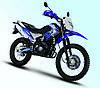 Мотоцикл Status 200, Эндуро