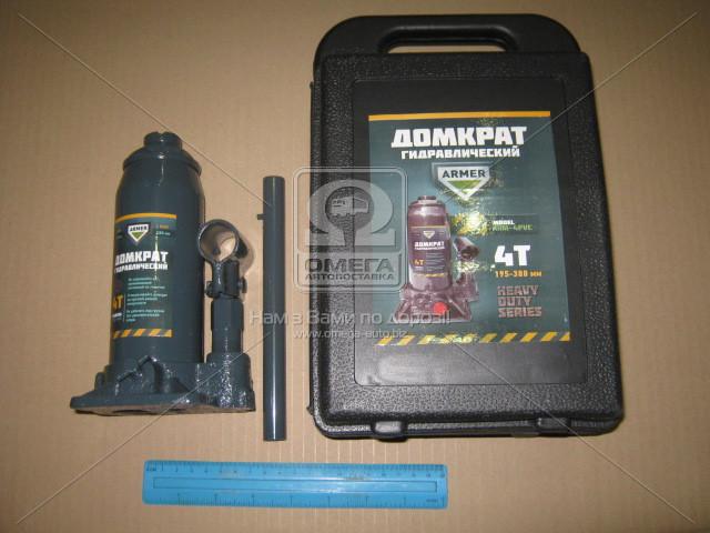 Домкрат 4тгидравлический , пластик H 195 /380