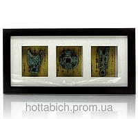 "Картина ""Древне-Китайские монеты"""