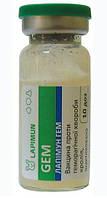 Вакцина ГБК Лапимун  гем  10 доз