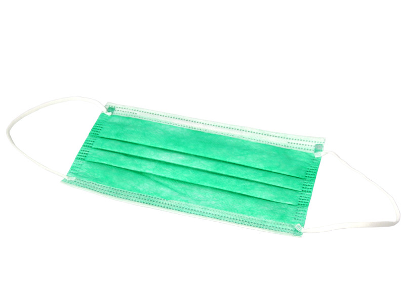 Маска медицинская, зелёная, 10 шт