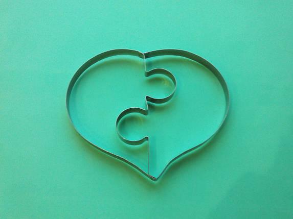 Форма металл для пряников Пазл Сердце, фото 2