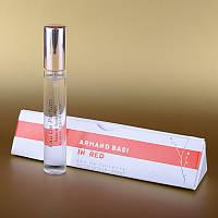 Женский мини парфюм Armand Basi in Red White 15 ml в треугольнике DIZ