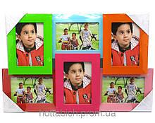 Фоторамка 4 фото
