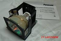 Panasonic Аксессуары для проекторов Panasonic ET-LAD7500W