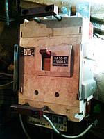 Автоматический выключатель ВА 5541 1000А выкатной с ручным приводом (складского хранения)