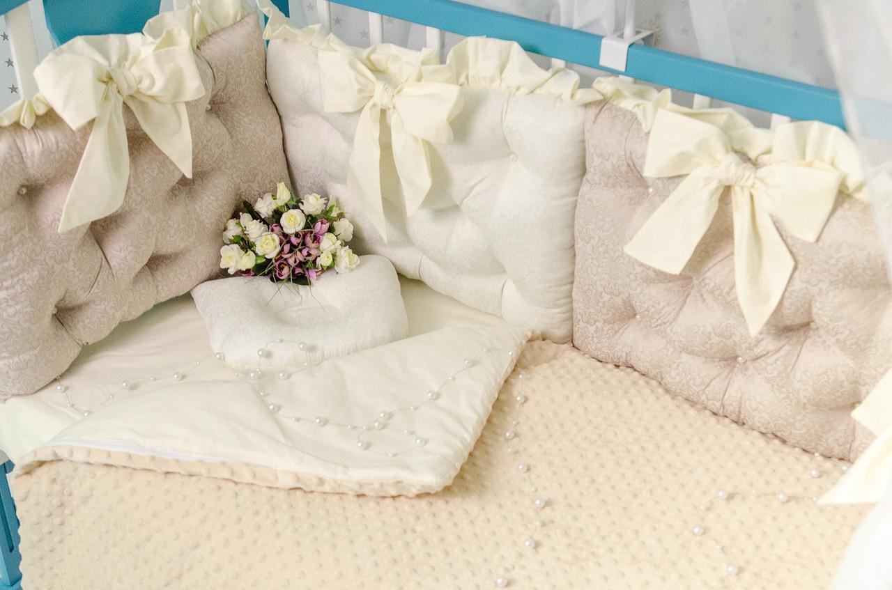 Комплект постельного белья  с бортиками и конвертом-одеялом  в кроватку  Бусинка, разные цвета