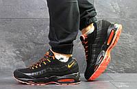 Мужские зимние кроссовки Nike air max 95,черные с оранжевым, фото 1