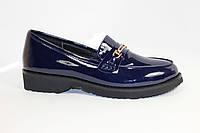 Женские туфли лаковые синие, фото 1