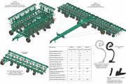 Культиватор для сплошной обработки почвы КПМ-20