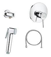 Комплект гигиенический душ со смесителем скрытого монтажа Grohe Bau Classic 111048