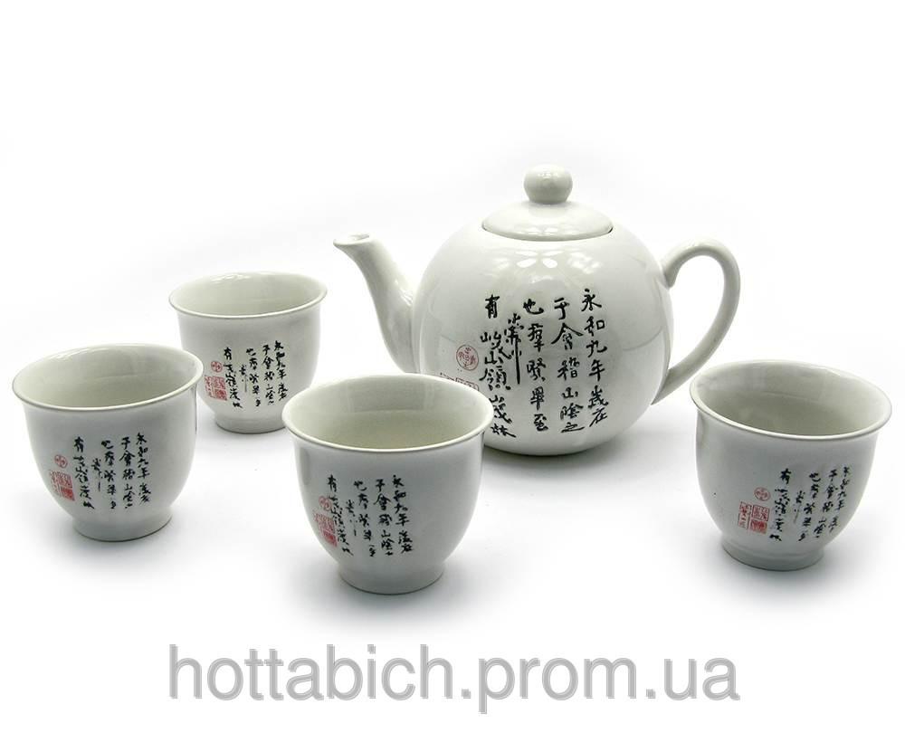 Посуда столовый сервиз керамический