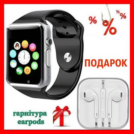 РАСПРОДАЖА. Умные часы Smart A1 Turbo. Смарт часы телефон, фото 2