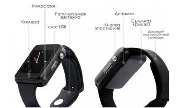 РАСПРОДАЖА. Умные часы Smart A1 Turbo. Смарт часы телефон, фото 3