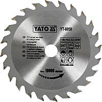 Профессиональный пильный диск по дереву Yato YT-6061