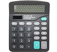 Калькулятор электронный KK 838-12, настольный 12-разрядный