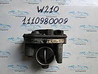 Дроссельная заслонка Мерседес 210, Mercedes W210 1110980009