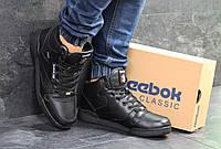 Высокие зимние кроссовки Reebok,черные,на меху, фото 1