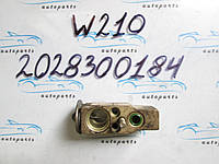 Расширительный клапан кондиционера Мерседес 210, Mercedes W210 2028300184