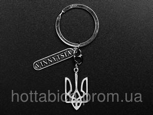 Брелок на ключи Трезубец - Донецк
