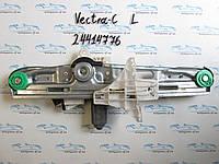 Стеклоподъемник задний левый опель Вектра С, Vectra C 24414776