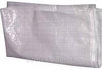 Мешки под сахар с вкладышем от производителя 96х56 (минимальный заказ 10000 шт.)