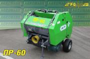 Пресс-подборщик рулонный ПР-60 (ø 0,6м) агрегат с тракторами тяг. класса 0,6-0,9