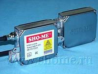 Sho-Me Комплектующие к ксенону Sho-Me (Блок розжига)