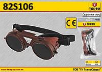 Очки защитные газосварочные регулируемые,  TOPEX  82S106