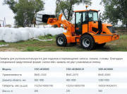 Захват для рулонів 1565-4638000 (для ВМЕ-1565)