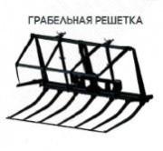 Грабельная решетка¶КУН 2000-4