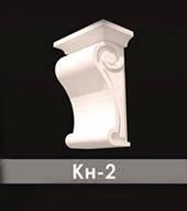 Кронштейн Кн-2