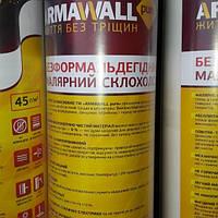 Стеклохолст ArmaWall pure 45г/м2 1*20м