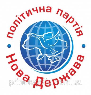 Создание логотипа и фирменного стиля в Твой Дизайн