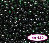 Чешский бисер Preciosa 50150-120, 5г