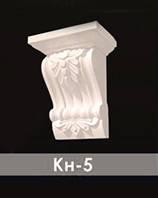 Кронштейн Кн-5