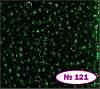 Чешский бисер Preciosa 50060-121, 5г
