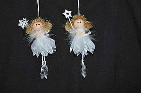 """Новогодние украшения  Ангелочек """"лепестки"""" в каблучках  маленький  0251, фото 3"""