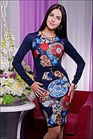 Платье женское синее IR Подиум