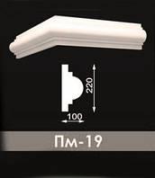 Пояс межэтажный Пм-19