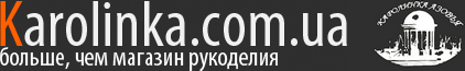 ТМ Каролинка Азовья (Производство схем и наборов для вышивки бисером, крестом,)