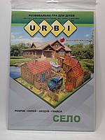 Мандрівець URBI Село Розвивальна гра для дітей