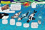 На поиски кита. Удивительное путешествие по морю., фото 3