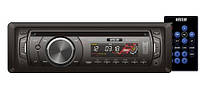 Mystery CD/MP3 ресиверы Mystery MCD-646MPU