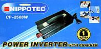 NIPPOTEC - Инвертор 1000-2000 Watt 12- 220В с зарядным устройством, CP-2500W