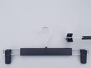 Довжина 34 см. Плічка вішалки пластмасові з прищіпками затискачами для брюк і спідниць MARC-TH XZS-35 чорного кольору