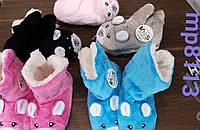 Домашние тапочки для девочек Mr.Pamut оптом ,24/27-28/31-32/35 pp. [28/31]