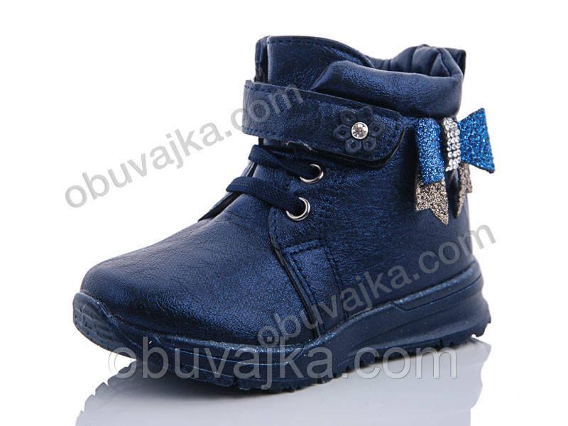 Демисезонная обувь оптом Ботинки от фирмы Ytop для девочек оптом(23-28)