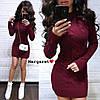 Платья вязка, 50% шерсть, 50% акрил.длина 85 см. Размер:42-46. Разные цвета (6018), фото 7